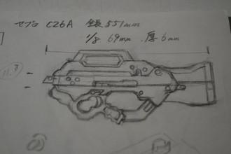 セブロC26A01.JPG